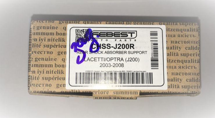 Опора амортизатора Lacetti задняя Febest CHSS-J200R