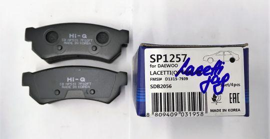 Колодки тормозные Lacetti задние Hi-Q sp1257