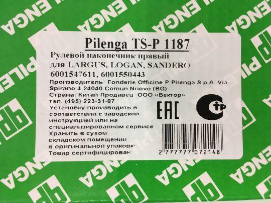 Рулевой наконечник Logan правый Pilenga TS-P 1187