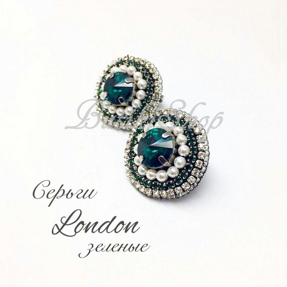 """Серьги """"London"""" зеленые"""