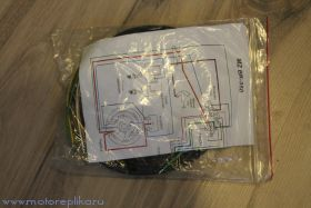 Проводка IFA (MZ) BK-350