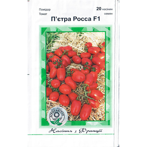 «Пьетра Росса» F1 (20 семян) от Clause