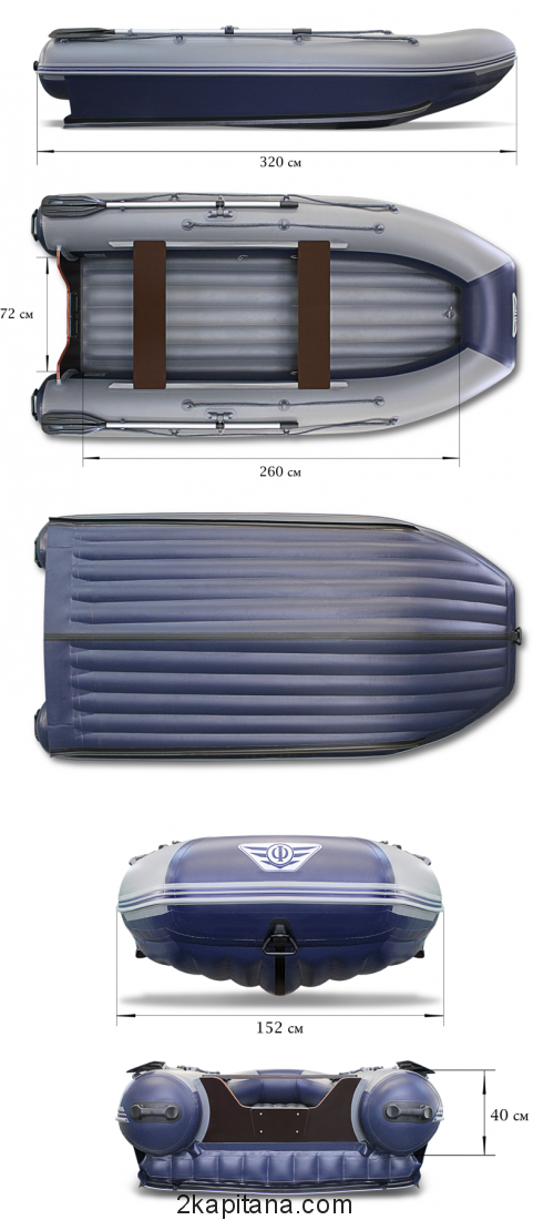 Лодка Флагман DK 320 надувная ПВХ