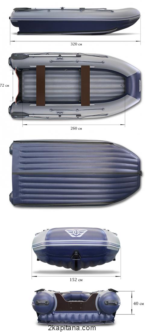 Лодка Флагман DK 420 надувная ПВХ