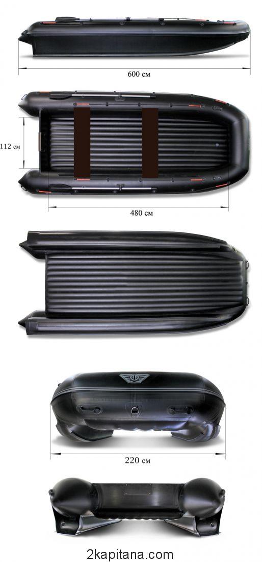 Лодка Флагман 600 К надувная ПВХ Катамаран
