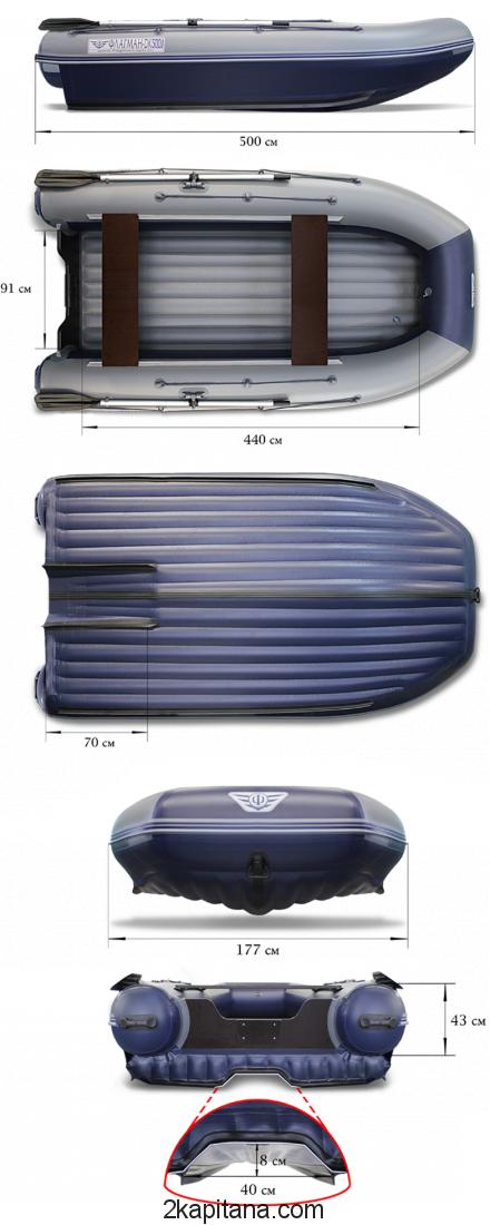 Лодка Флагман DK 500 JET надувная ПВХ