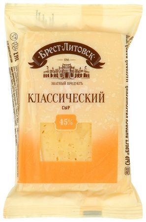 Сыр Брест-Литовск Классический 45% 200г