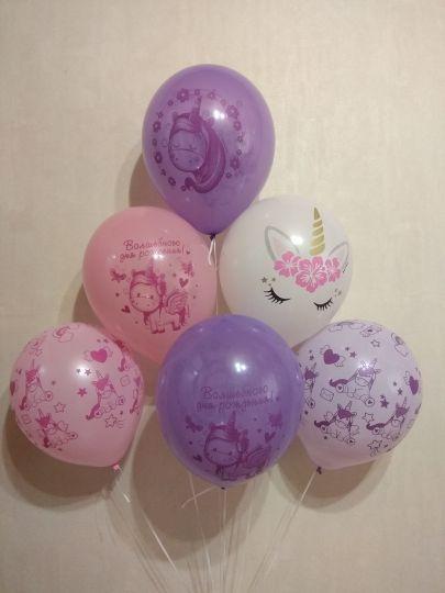Единорожки латексные шары с гелием
