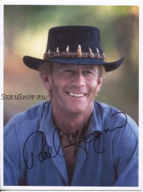 Автограф: Пол Хоган. Крокодил Данди