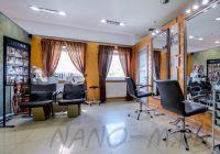 Кресло парикмахерское КАСАТКА - фото 6