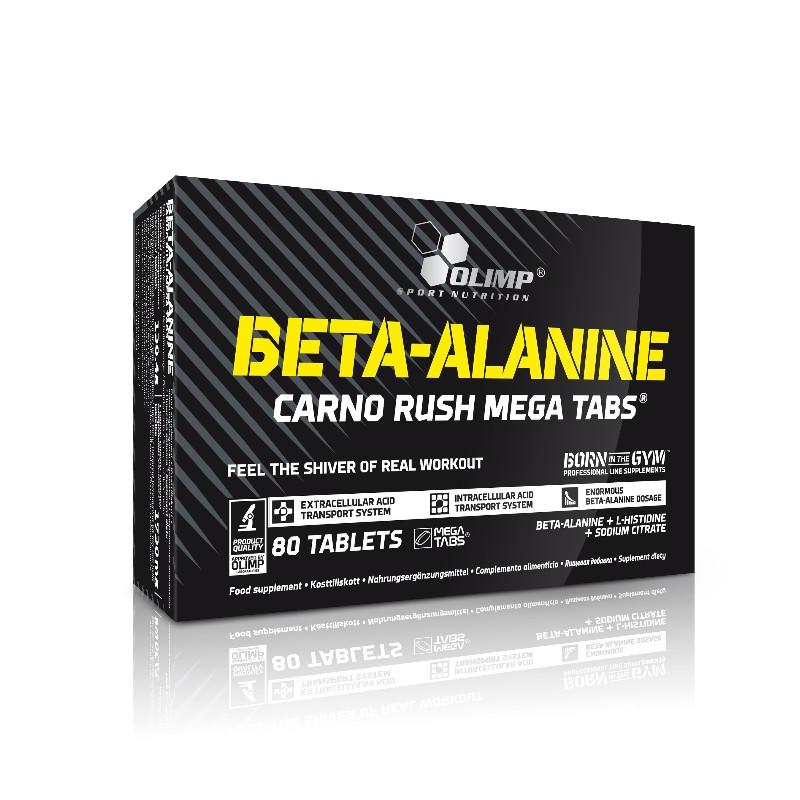 BETA-ALANINE (80 табл.)