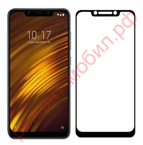 Защитное стекло для Xiaomi Pocophone F1 ( M1805E10A )
