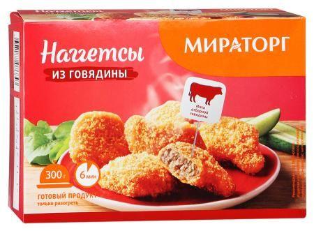 Наггетсы говядина Мираторг , 300г