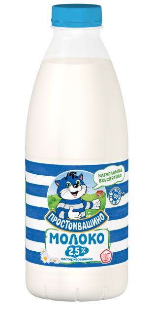 Молоко  Простоквашино  пастер ПЭТ 0,93 Жирность 2,5%
