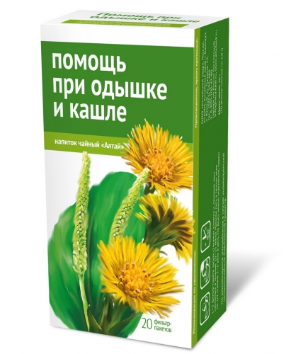 Напиток чайный «Помощь при одышке и кашле»