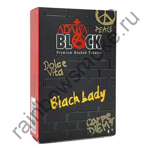 Adalya Black 50 гр - Black Lady (Черная Леди)