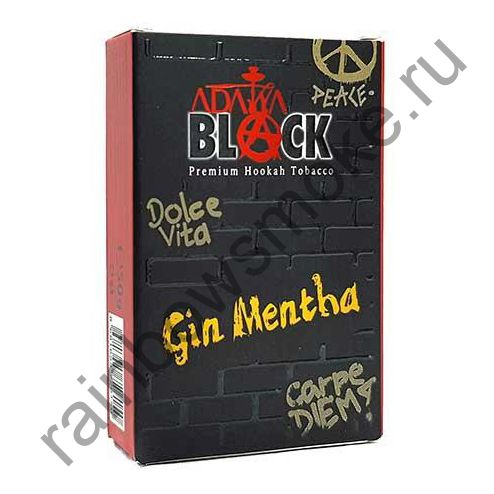 Adalya Black 50 гр - Gin Mentha (Джин с Мятой)