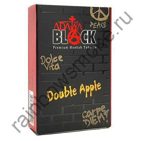 Adalya Black 50 гр - Double Apple (Двойное Яблоко)