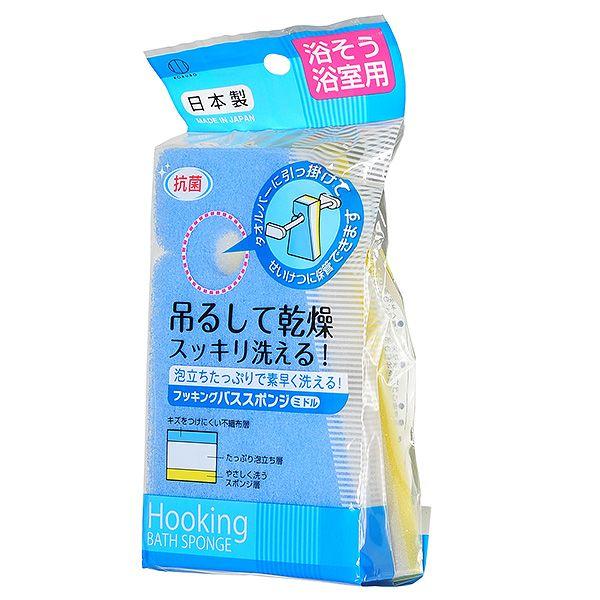 Губка для чистки ванны с крючком трехслойная Kokubo, 1 шт