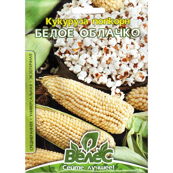 Кукуруза попкорн «Белое облачко» (15 г) от ТМ «Велес»