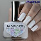EL Corazon Active Bio-gel. Серия Lumino № 1141