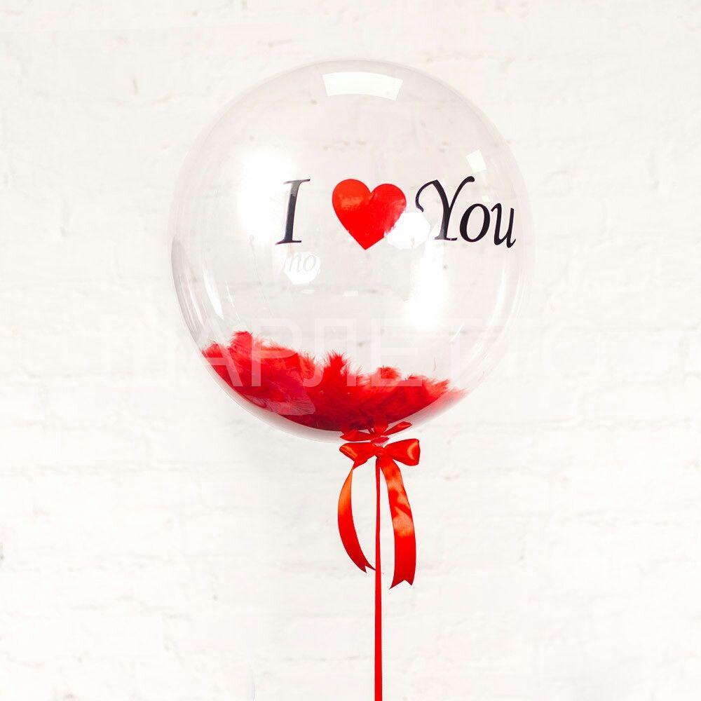 BUBBLE 50 см I Love You