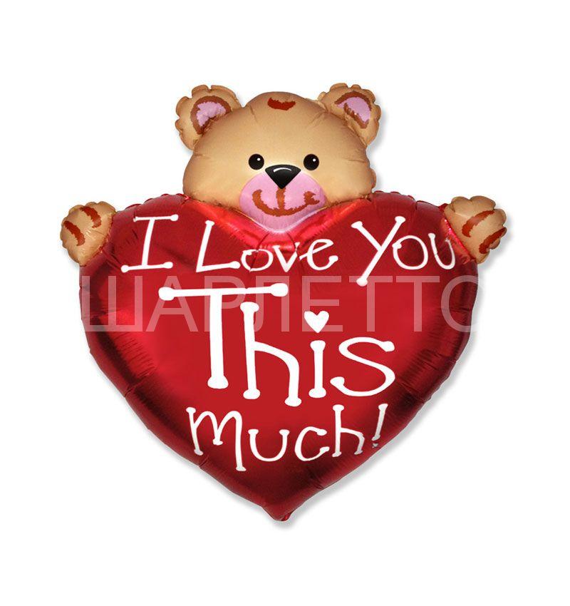 Медвежонок с большим Сердцем