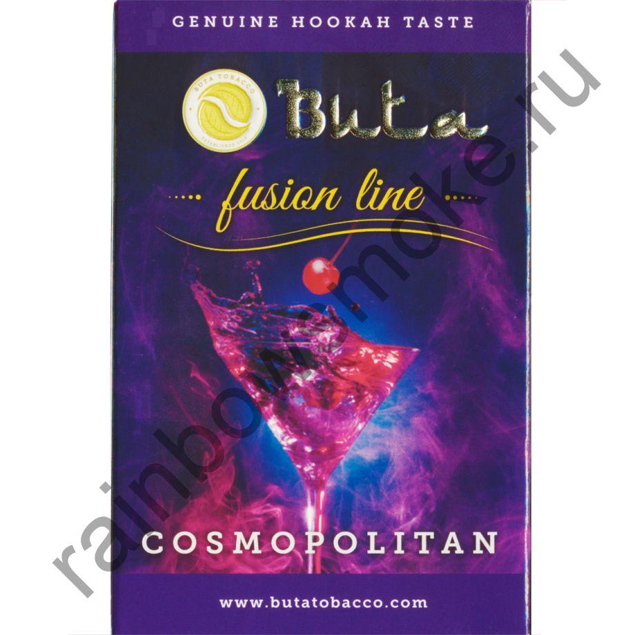 Buta Fusion 50 гр - Cosmopolitan (Коктейль Космополитан)