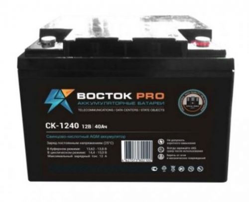 Аккумуляторная батарея СК 1240