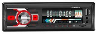 Автомагнитола MP3 Орбита CL-8101