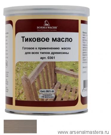 Масло тиковое (тара 1 л) Borma Wachs цв. М12060 (серый) арт. EN 0361-M12060