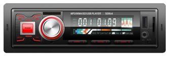 Автомагнитола MP3 Орбита CL-8290