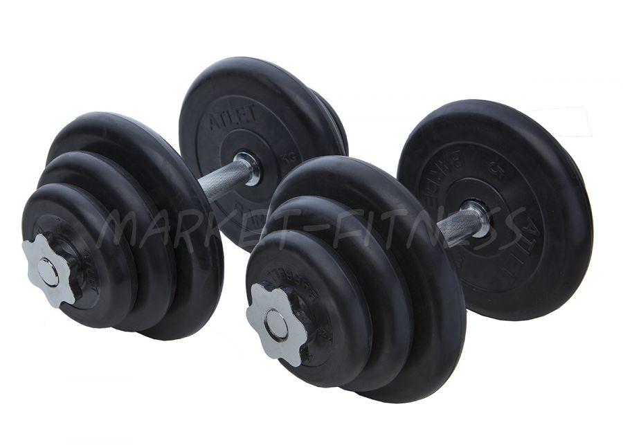 Гантели MB Barbell Atlet d.25мм 2х20кг