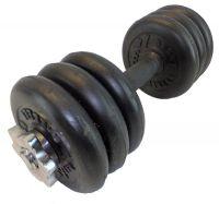 Гантели MB Barbell Atlet d.25мм 2х10кг (хромированный гриф)