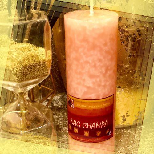 """Магическая свеча """"Nag Champa"""""""