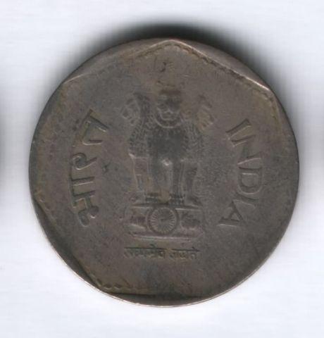 1 рупия 1990 года Индия