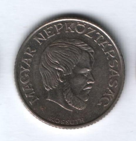 5 форинтов 1985 года Венгрия