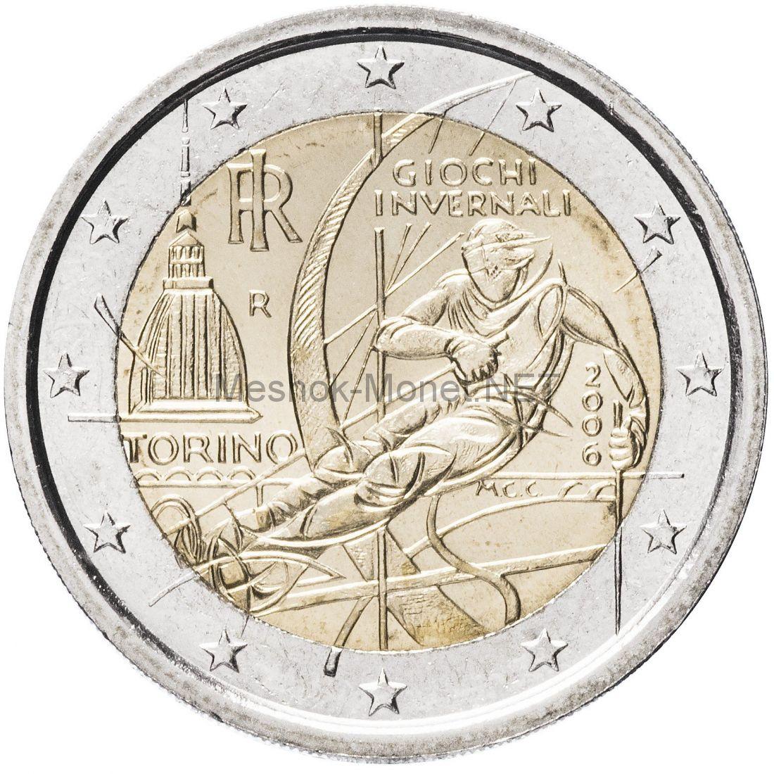 Италия 2 евро 2006, XX Зимние Олимпийские игры в Турине