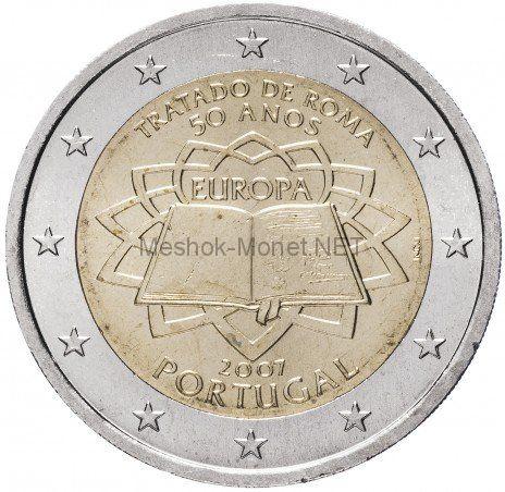 Португалия 2 евро 2007 Римский договор
