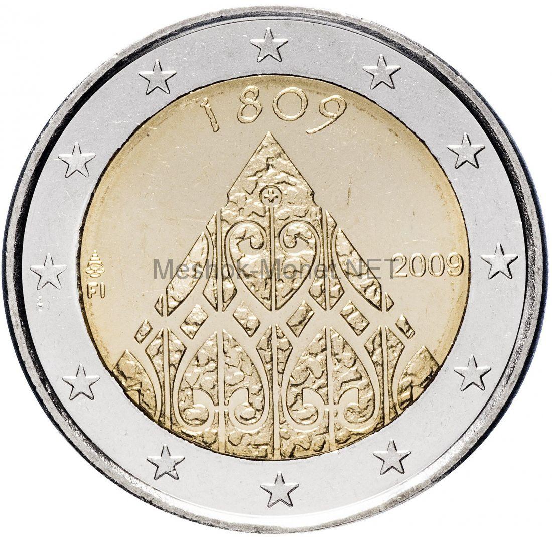 Финляндия 2 евро 2009 Автономия