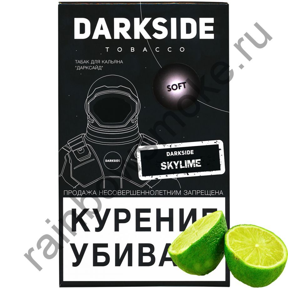 DarkSide Soft 100 гр - Skylime (Скайлайм)