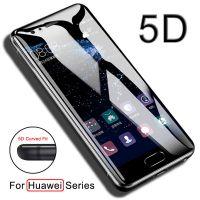 Полноэкранное 5D стекло для смартфонов Huawei/Honor