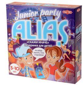 Настольная игра Элиас Вечеринка для детей