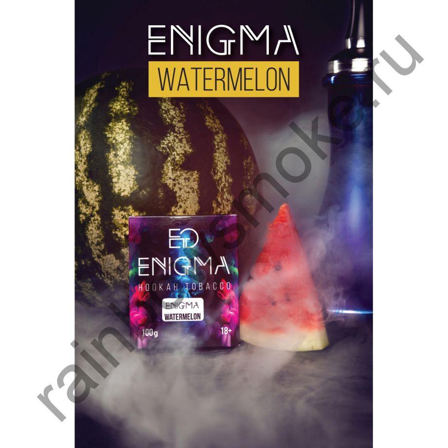 Enigma 100 гр - Watermelon (Арбуз)