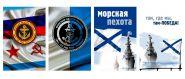 МОРСКАЯ ПЕХОТА - НАБОР МАГНИТИКОВ НА ХОЛОДИЛЬНИК (4ШТ)