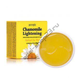 PETITFEE - Осветляющие патчи против темных кругов с экстрактом ромашки Chamomile Lightening Hydrogel Eye Mask