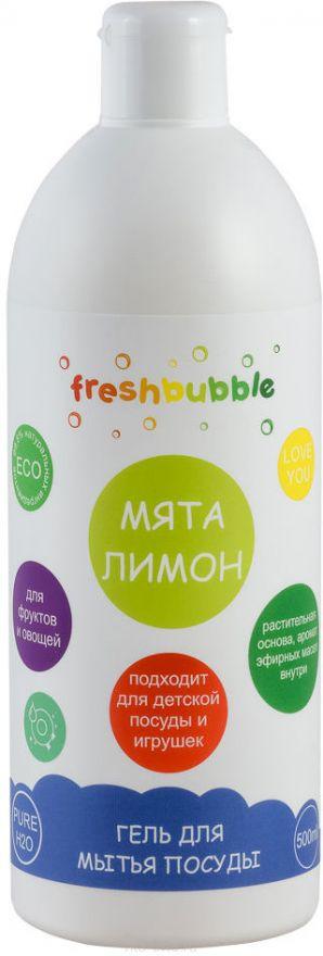Гель для мытья посуды Мята и Лимон MINI Freshbubble (Фрешбабл) 100 мл