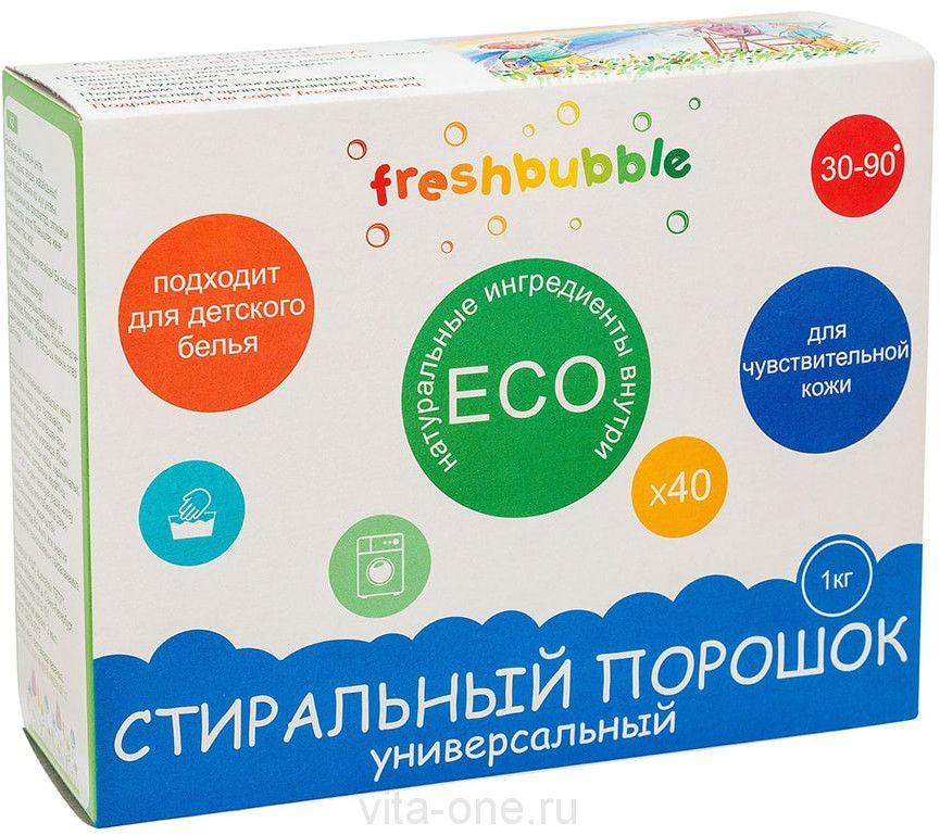 Порошок для стирки белья универсальный MINI Freshbubble (Фрешбабл) 30 гр