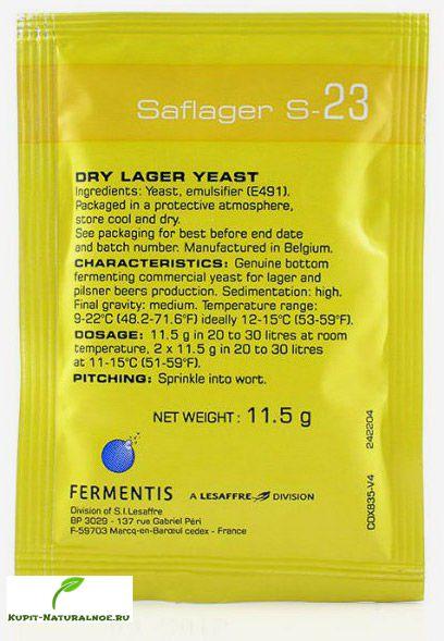 Дрожжи пивные Fermentis Saflager S-23, 11.5 г