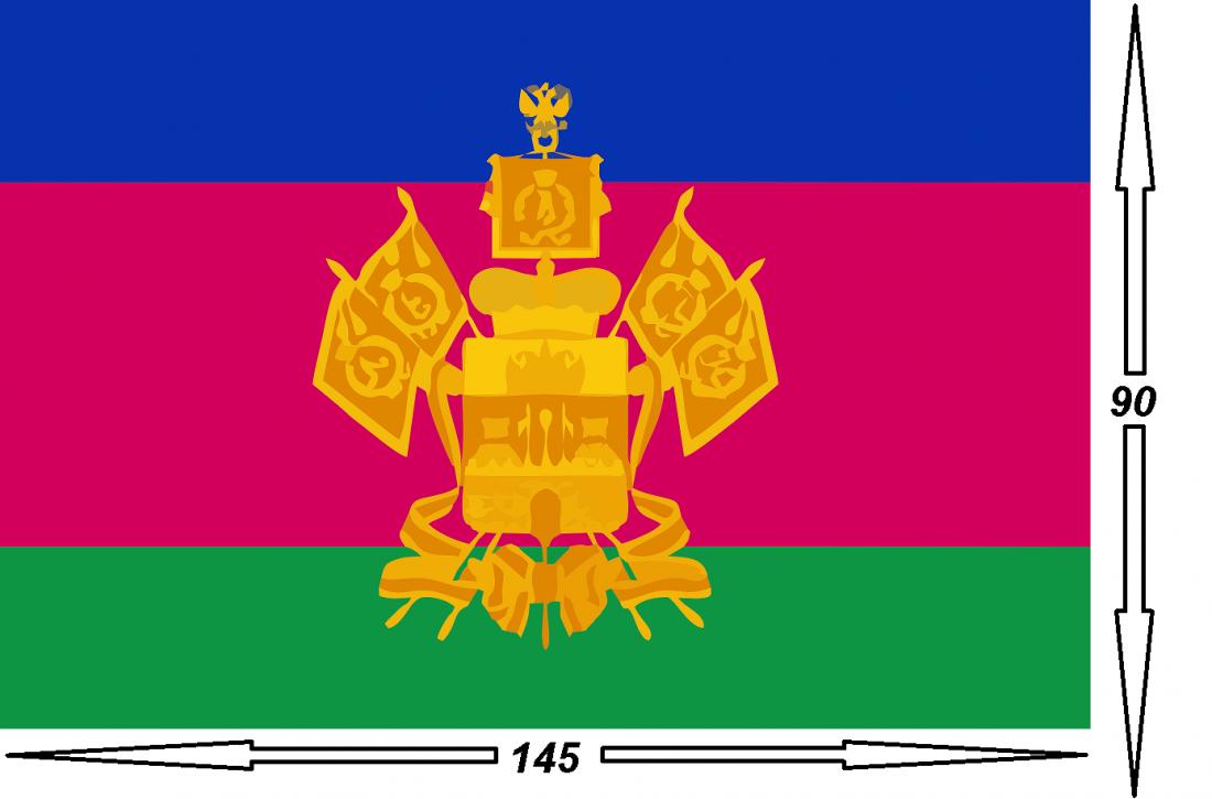 Флаг Краснодарского края 90х145см.